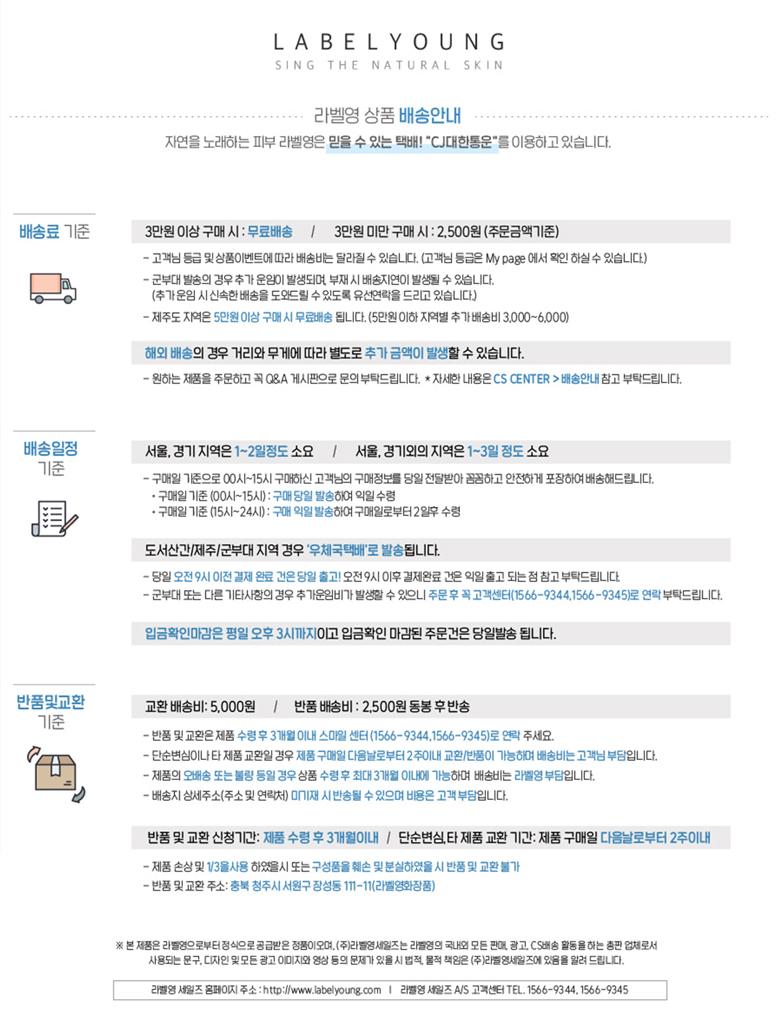 쇼킹바나나샴푸 - 라벨영, 27,000원, 헤어케어, 샴푸/린스